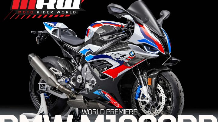 BMW M1000RR World Premiere video